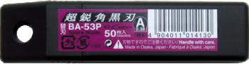 ba 53p